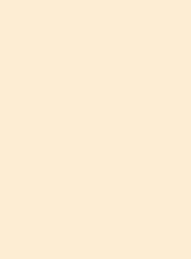 Korpus Advantage Cottonbeige